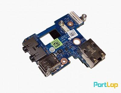 برد LAN ، USB و Audio لپ تاپ دل مدل Dell Latitude E6410