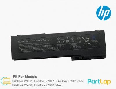باتری 6 سلولی لپ تاپ اچ پی EliteBook 2760P