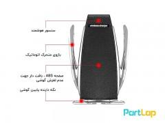 پایه نگهدارنده موبایل و شارژر وایرلس توتو مدل CACW-029