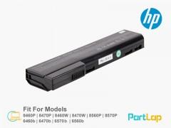 باتری لپ تاپ HP مناسب لپ تاپ HP Elitebook 8460p