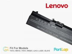 باتری لپ تاپ لنوو مناسب لپ تاپ Lenovo T410