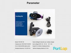 پایه نگهدارنده و شارژر وایرلس هوشمند X9 15W Fast Charging