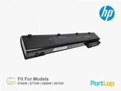 باتری لپ تاپ HP مناسب لپ تاپ HP Elitebook 8760w