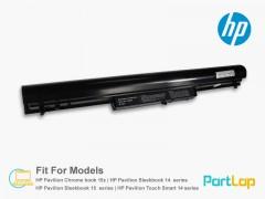 باتری لپ تاپ اچ پی مناسب لپ تاپ HP Pavilion Sleekbook 14-Z