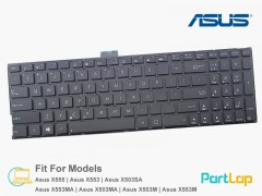 کیبورد لپ تاپ ایسوس مدل Asus X553