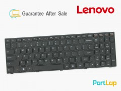 کیبورد لپ تاپ لنوو مدل Lenovo IdeaPad G505s