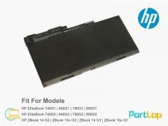 باتری لپ تاپ اچ پی مناسب لپ تاپ HP Elitebook 750G1