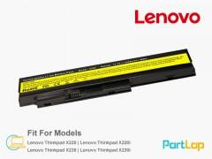 باتری لپ تاپ لنوو مناسب لپ تاپ Lenovo ThinkPad X220i