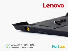 داک باتری لپ تاپ لنوو مناسب لپ تاپ Lenovo ThinkPad X220