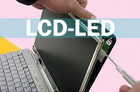 بررسی و خرید ال سی دی و ال ای دی در اینچ های مختلف