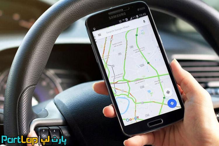 اپلیکیشن های مسیریابی با گوشی