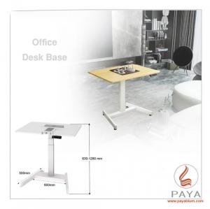میز تک پایه برقی فانتونی T001