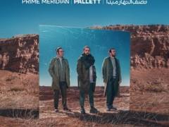 دانلود آلبوم نصف النهار مبدأ از گروه پالت