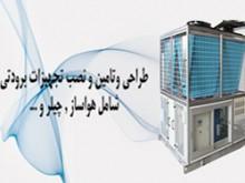ساخت برج های خنک کننده