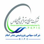 تایید انجمن منابع انسانی ایران