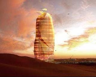 شهر عمودی در قلب صحرای آفریقا