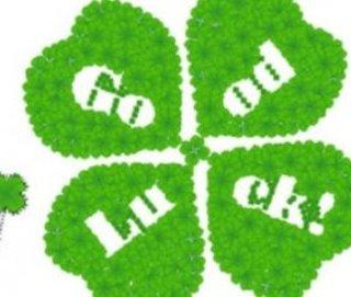 خوش شانسی را فرا بخوانيد