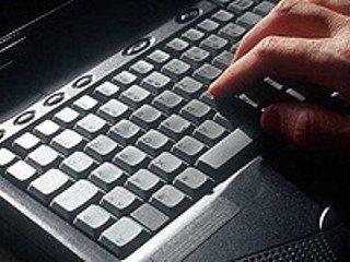 طراحی صفحه کليدی که حرکات دست را درک میکند