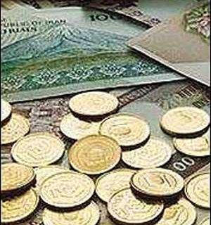 نگرش نسبت به پول