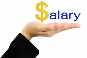 متوسط حقوق و دستمزد مدیران و کارشناسان در ایران