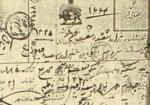 """ایرانیها از کی صاحب """"فامیلی"""" شدند؟"""