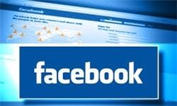برنامه تغییر رنگ فیسبوک یک بدافزار است