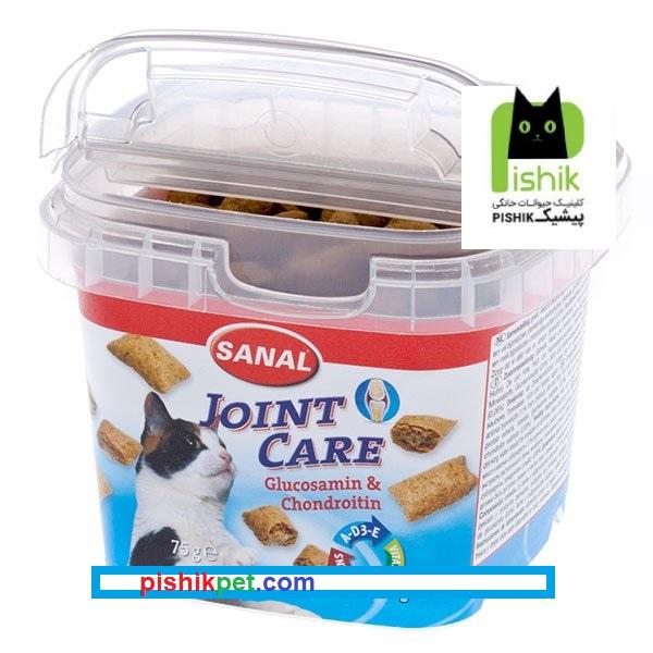 تشویقی درمانی و مکمل غذایی کاسه اس گربه جهت مراقبت های مفصلی سانال هلند