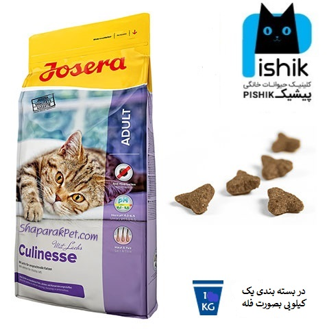 غذای گربه بالغ جوسرا کولینس (سالمون) در بسته بندی یک کیلویی بصورت فله