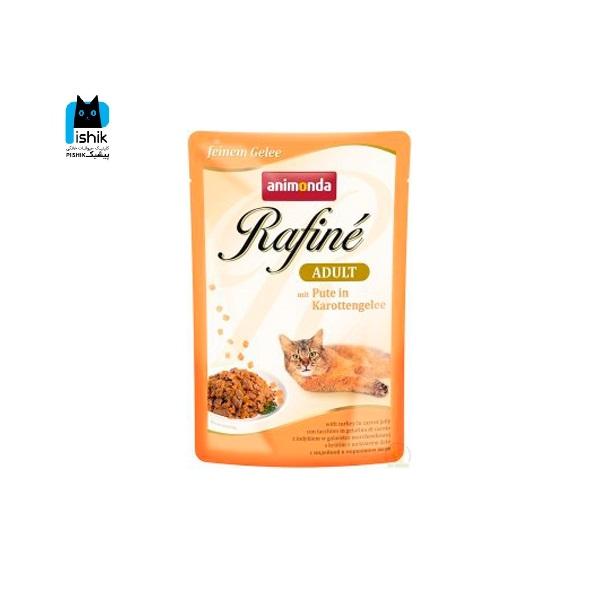 پوچ رافینه حاوی گوشت بوقلمون در ژله هویج مخصوص گربه بالغ 100gr