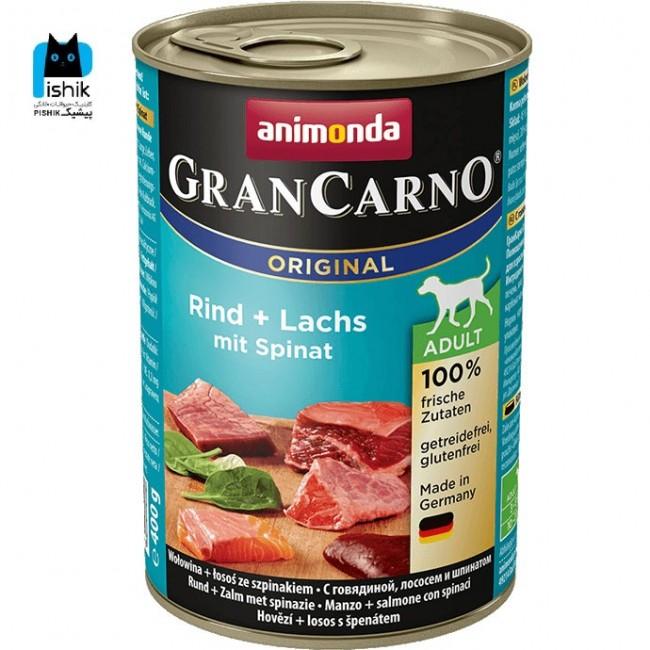 کنسرو گرن کارنو مخصوص سگ حاوی گوشت گاو بهمراه ماهی سالمون و اسفناج 400gr