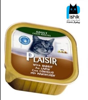 کنسرو کاسه ای گربه بالغ حاوی گوشت خرگوش (۱۰۰ گرم) پلازیر