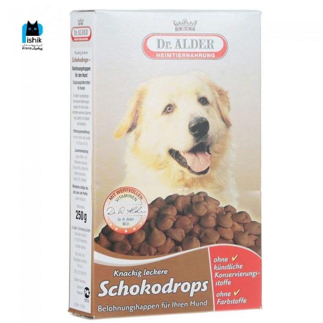 شکلات سگ دکتر آلدرز 250 گرمی