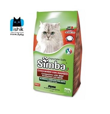 غذای گربه سیمبا با طعم گوشت 1 kg با کیفیت پریمیوم فله در بسته بندی زیپ کیف