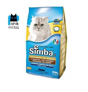 غذای گربه سیمبا با طعم مرغ 1kg