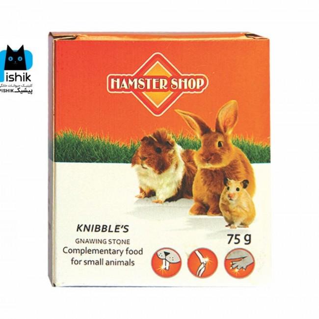 سنگ جوندگان Hamster shop