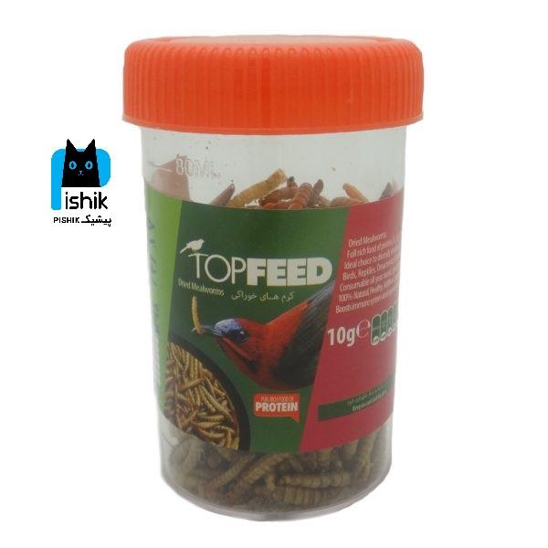 غذای کرم میل ورم پرندگان تاپ فید وزن 10 گرم