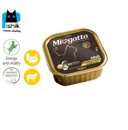 خوراک سوپر پریمیوم Miogatto بره و بوقلمون 100 گرمی