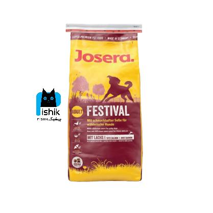 غذای خشک فستیوال جوسرا سگ بالغ کلیه نژادها حاوی گوشت ماهی جوسرا 15 کیلوگرمی سوپر پریمیوم