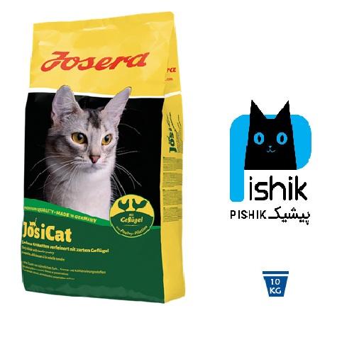 غذای گربه بالغ جوسی کت جوسرا (مرغ)  10کیلوگرمی