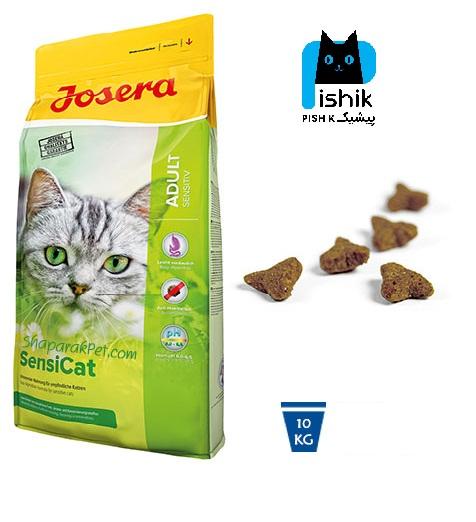 غذای گربه حساس جوسرا سنسی کت مرغ 10 کیلویی