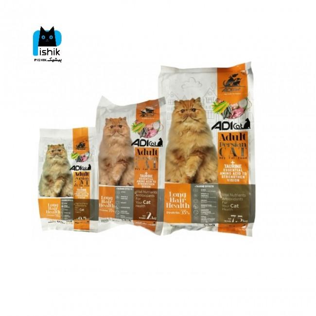 غذای گربه هربال مخصوص پرشین 7.5 کیلوگرمی