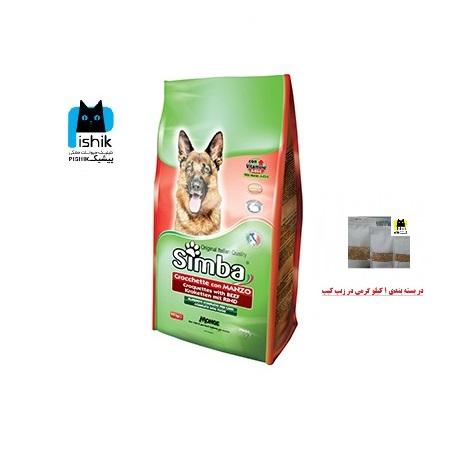 غذای خشک سیمبا سگ با طعم گوشت 1kg با کیفیت پریمیوم در بسته بندی زیپ کیپ
