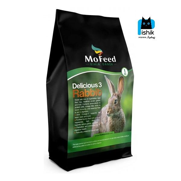 غذای خرگوش مفید وزن 1 کیلوگرم