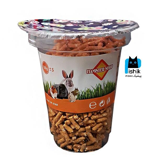 تشویقی جوندگان Hamester Shop همستر شاپ 150 گرمی با طعم هویج