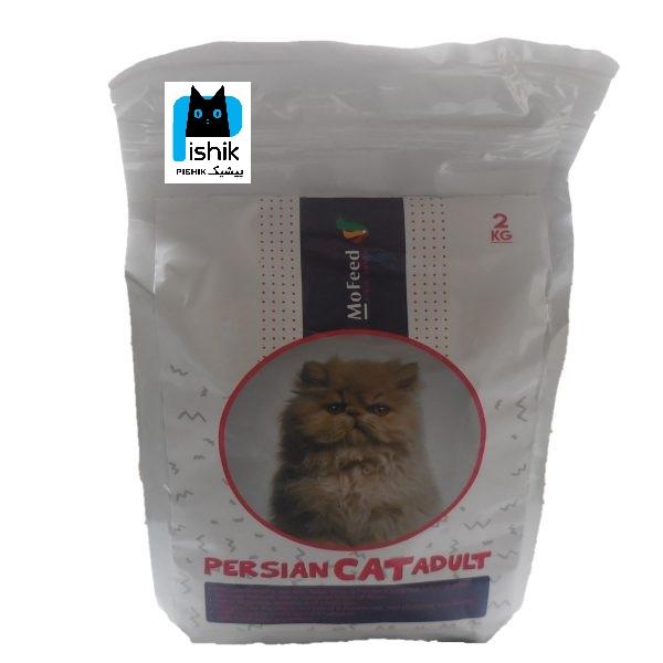 غذای خشک گربه پرشین مفید وزن 2 کیلوگرم