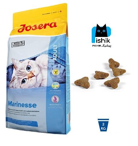 غذای گربه مارینس جوسرا 2 کیلوگرم با کیفیت سوپر پریمیوم