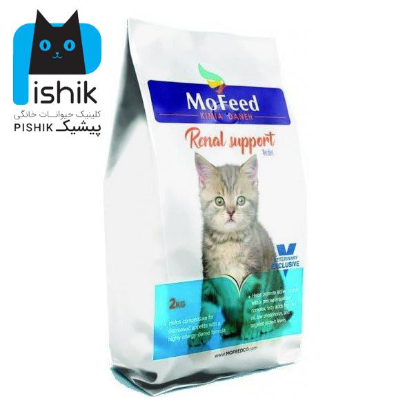 غذای گربه رنال مفید 2 کیلوگرمی