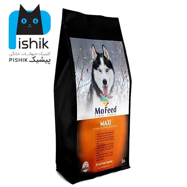 غذای خشک سگ 10 کیلوگرمی مفید مکسی(maxi)