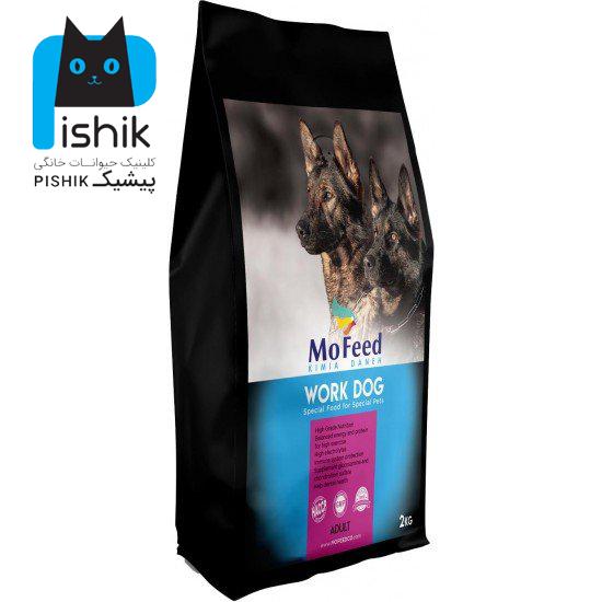 غذای سگ کار مفید 2 کیلوگرمی
