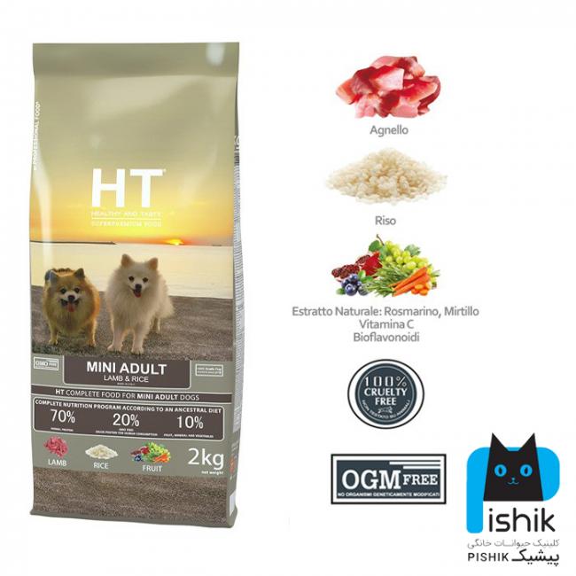 غذای خشک سگ بالغ نژاد کوچک HT با طعم بره ۲Kg